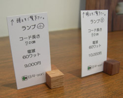 日々-yori展示会 最終日_c0156749_15582442.jpg