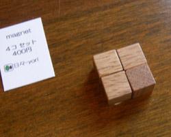 日々-yori展示会 最終日_c0156749_1558659.jpg