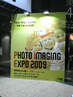 c0054954_23161147.jpg