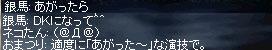 b0128058_18324458.jpg