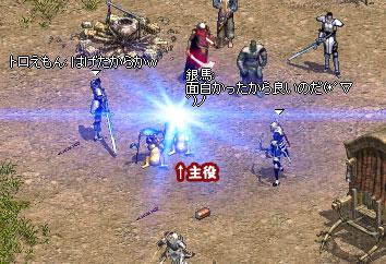 b0128058_1839364.jpg