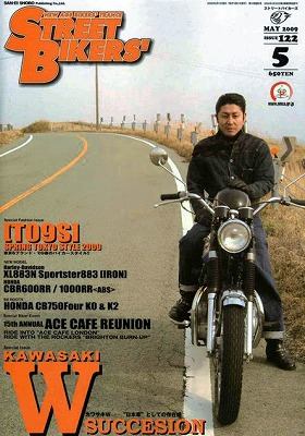 Street Bikers, May Issue 2009_f0164058_813473.jpg