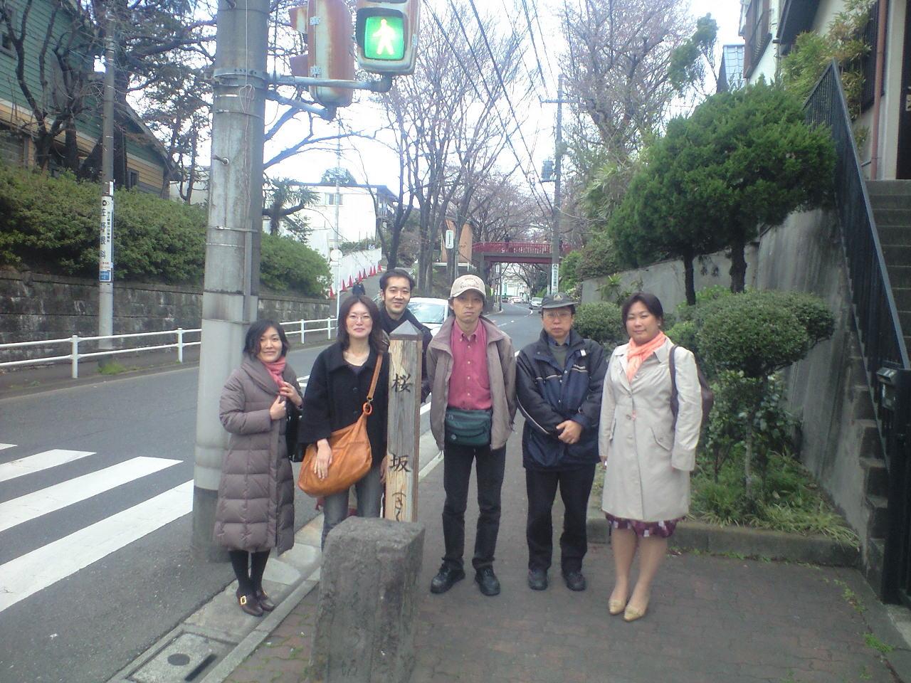 第1回例会後、桜坂でお花見_b0160959_1172258.jpg