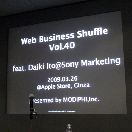 Web Business Shuffle Vol.40 feat. 伊東大輝_f0002759_1212267.jpg
