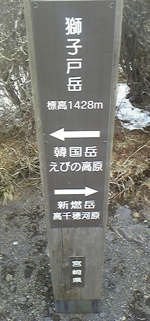 f0101965_2218247.jpg