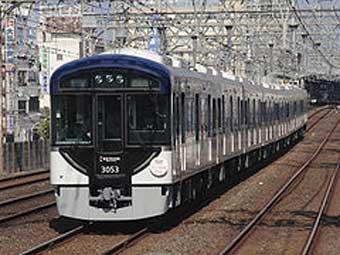 京阪中之島線に乗りました_b0057679_911203.jpg