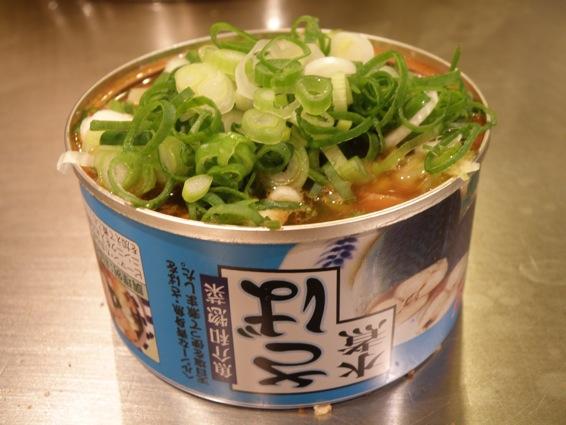 広島風お好み焼き「八昌」のmixiコミュができました!_f0053279_1427556.jpg