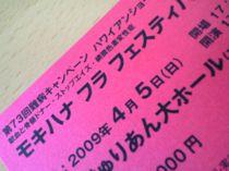 b0034381_7465961.jpg