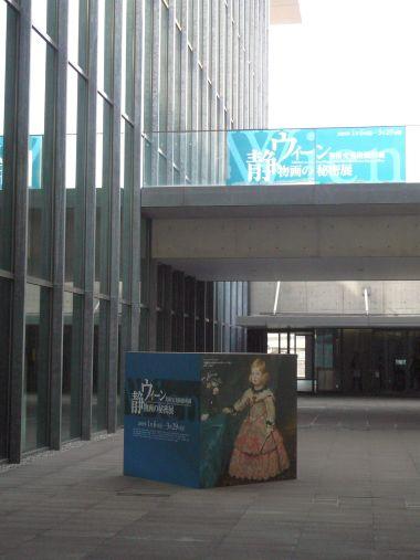 兵庫県立美術館へ_d0078486_2354825.jpg