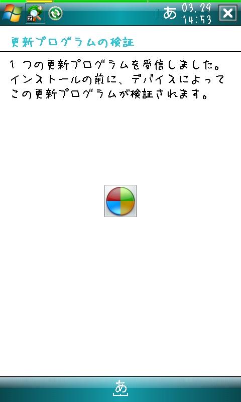 b0029688_20401619.jpg