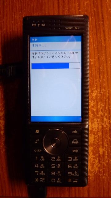 b0029688_2141038.jpg