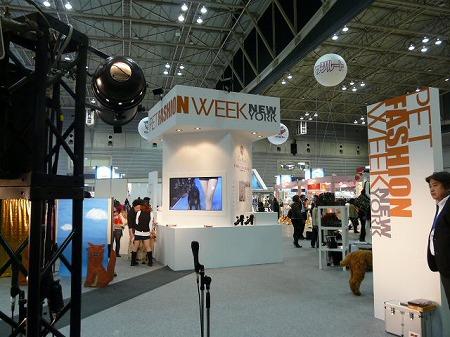 ジャパンペットフェア2009 最終回<Pet Fasion Week編>_e0160595_19322373.jpg