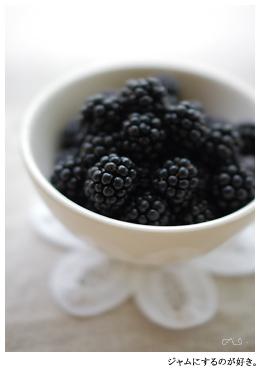 ぽろんと落ちるくらい十分に熟すのを待って・・・収穫。家庭菜園ならではの贅沢だね。