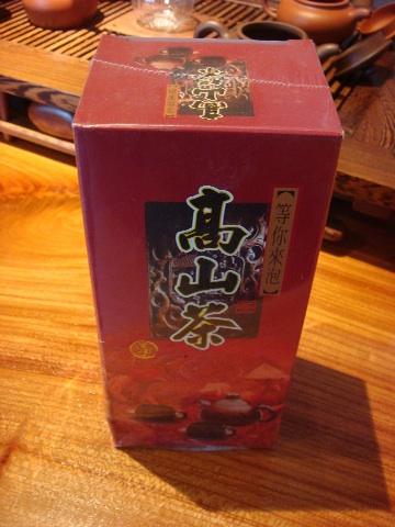 私蔵茶_b0151300_8272680.jpg