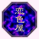 b0121904_0173674.jpg