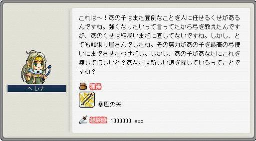 c0084904_1740567.jpg