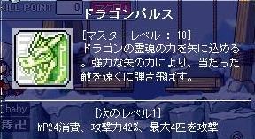 c0084904_17434574.jpg