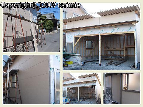 b0036205_22561245.jpg