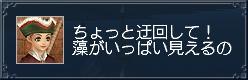 e0051412_1115301.jpg