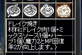 c0078415_9352523.jpg