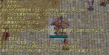 b0051419_10104473.jpg