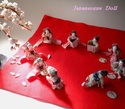招き猫~さくら、桜のお花見です。_e0122219_2135877.jpg
