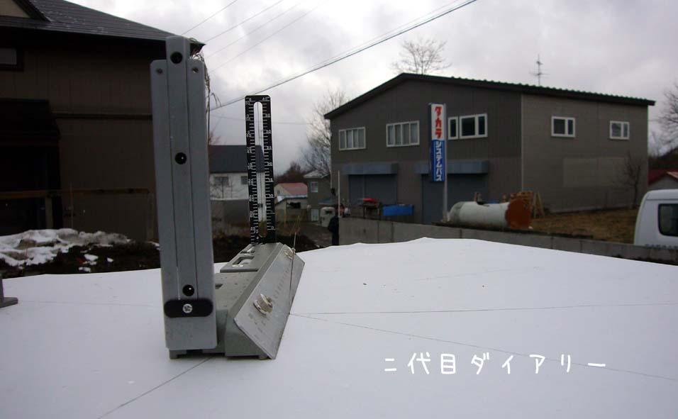 f0116421_21512513.jpg