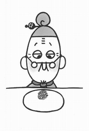 もったいないばあさん日記『パセリ』/絵&文:真珠まりこ_a0083222_12232478.jpg