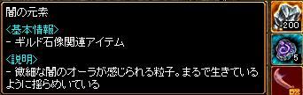 e0025923_1123643.jpg