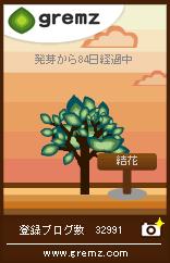 d0079026_18283738.jpg