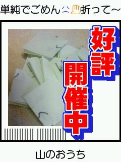 f0085327_174741.jpg