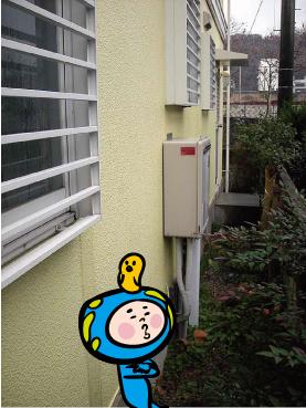H21.1月30日 K様邸オール電化&トイレリフォーム_d0125228_12573358.jpg