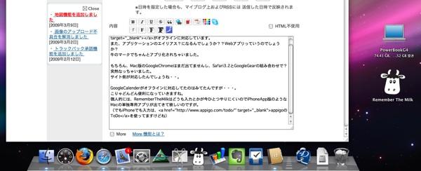 b0028732_19475257.jpg