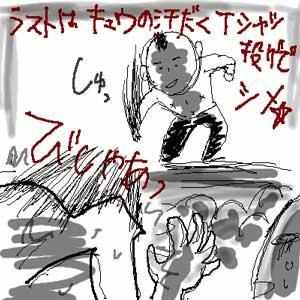 c0123132_194195.jpg
