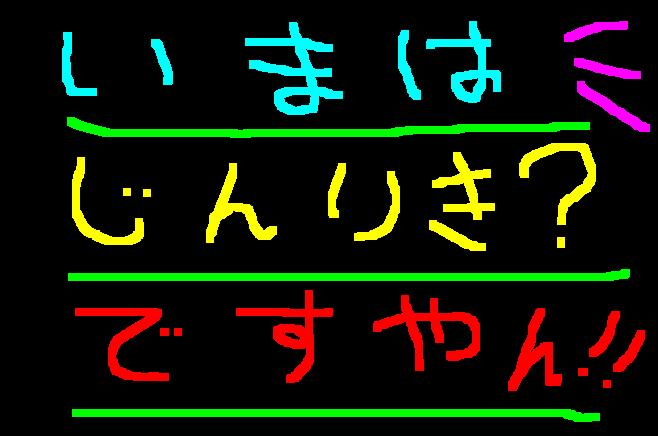 f0056935_21182966.jpg
