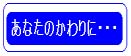 a0120344_21335018.jpg