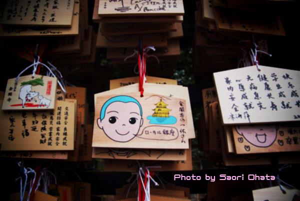 京都観光_f0025948_16503882.jpg