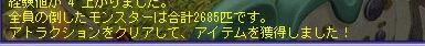 f0032156_11233150.jpg