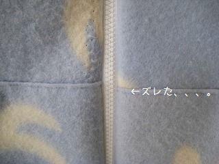 f0148758_921201.jpg