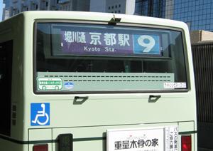 市バス_e0139459_1547834.jpg