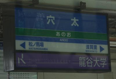 太極拳(Tai Chi)合宿 from LA_b0123371_20584173.jpg