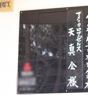 太極拳(Tai Chi)合宿 from LA_b0123371_2104247.jpg