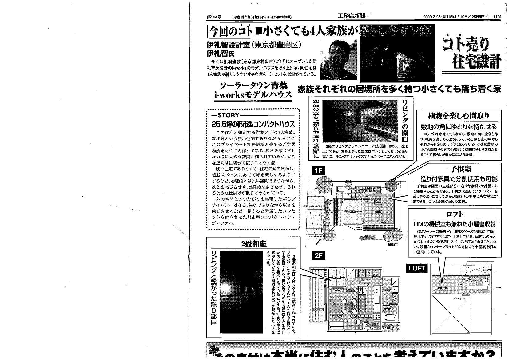 新聞に掲載されました_d0005380_121315100.jpg