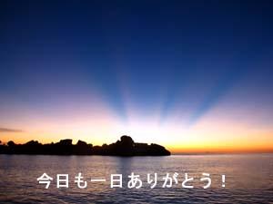 f0144385_1611574.jpg