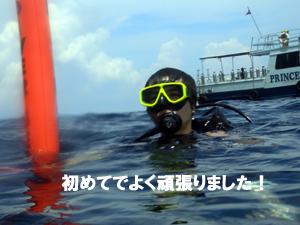 ピピで体験ダイビング_f0144385_2045973.jpg