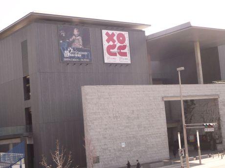 兵庫県立美術館へ_d0078486_729139.jpg