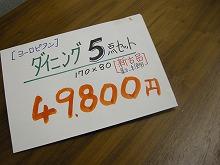 e0132392_2055275.jpg