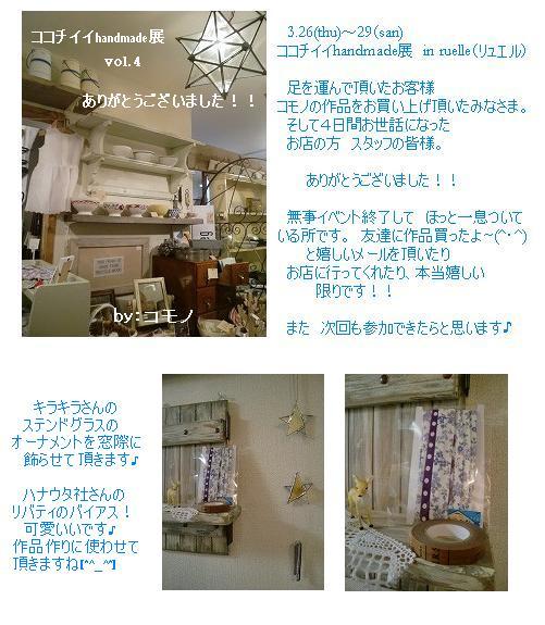 c0142898_3564381.jpg
