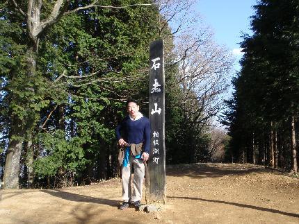 石老山は遠く_e0077899_7114020.jpg