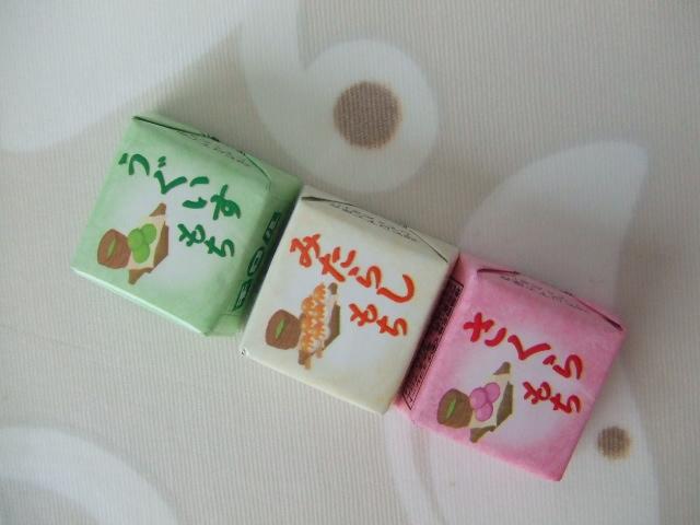 チロルチョコ 三色だんご_f0076001_2257471.jpg